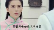 忍冬艳蔷薇:韩冲嫌忍冬对她不温柔,看到忍冬和正定一起,吃醋了?