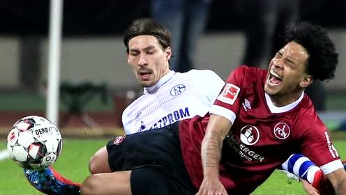 足球丨德甲:沙尔克04战平纽伦堡