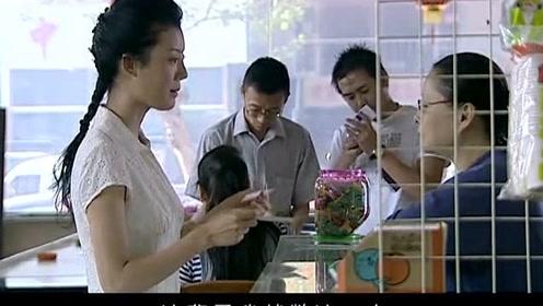 钻石王老五的艰难爱情:雨馨去买圆珠笔,又为何买了彩票?