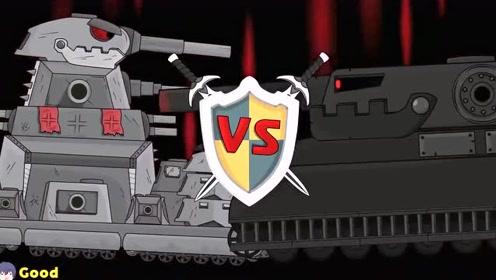 搞笑坦克动漫世界:灰色巨鼠与黑色巨鼠近距离