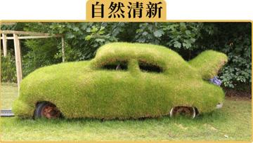 备胎说车:空调异味怎么办?一口气告诉你所有解决方法 - 大轮毂汽车视频