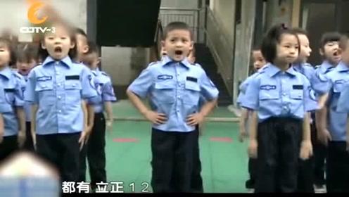教官 警察 学校