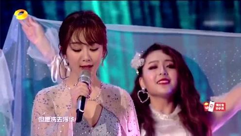 杨紫演唱歌曲,不染