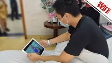 民警身患白血病 他抓捕的逃犯主动提出捐献骨髓
