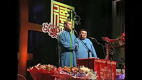岳云鹏、孙越相声小品《做个有钱人》一句一个