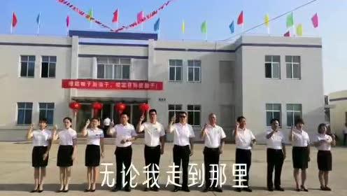 大发集团祝福祖国视频