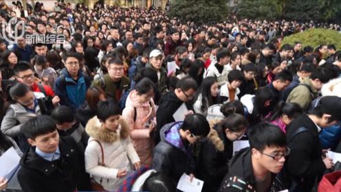 國考報名首日超8.6萬人報名,248:1中央檔案館一職位競爭比最高