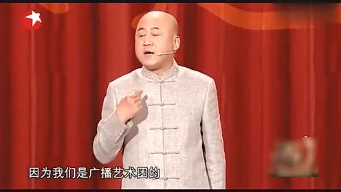 方清平调侃冯巩,又挤兑相声小品二人转演员!