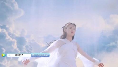 《将夜2》杨超越终于出现,昊天登场,夫子的眼神亮了