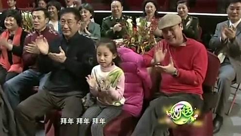 欢乐送:说相声成开演唱会,刘和刚等男高音歌