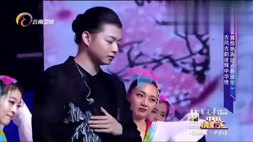 中国情歌汇:霍尊登台演唱中国风歌曲,《卷珠