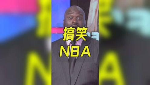 搞笑NBA:跳球后搞错方向,上自己家篮筐还被盖帽,裁判竟还吹了犯规