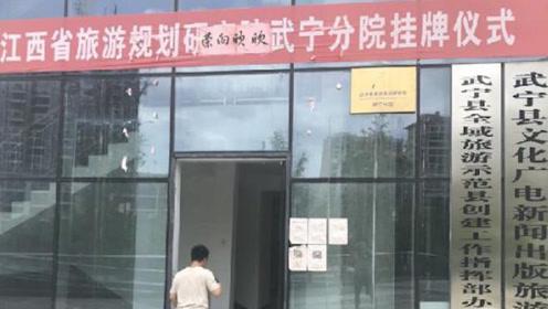 真相如何?九江事業單位招聘第1名無緣體檢,疑因被第2名舉報?