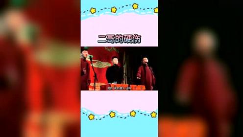搞笑视频,德云社刘筱亭的辈分问题,后台一堆师叔
