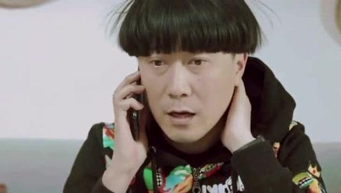 陈翔六点半:有个会说话的洋葱,把夫妻两个人说哭了。
