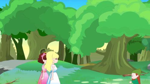 童话故事:漂亮小姐姐救了小矮人,他不但不感