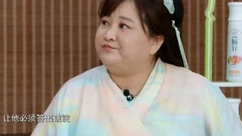 贾玲灵魂拷问范丞丞:你对林月如有动心吗?