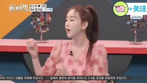 咸素媛让陈华看娜恩视频,这是要带女儿参加《超人回来了》吗