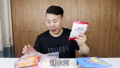 """小浪哥试吃""""部队火锅""""第一口是最爽的开始"""
