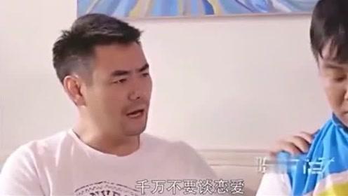 陈翔六点半:美女,你已经成为了网友的帮凶了!