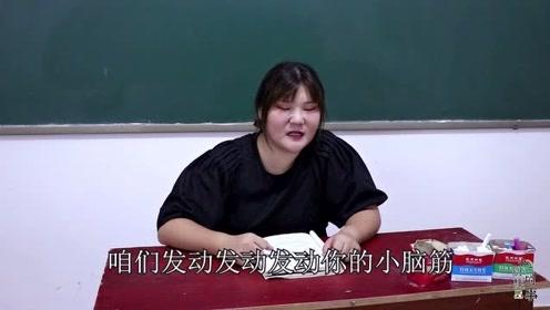 短剧:老师让学生们想班级口号,没想到学生编的句句押韵,太逗了