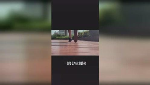 一个人走路怎么拍视频