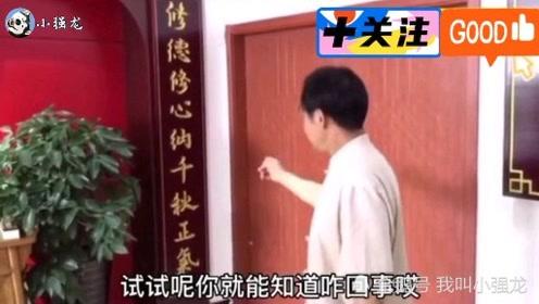 搞笑视频:马老师又来吹牛逼了,这配音笑死人