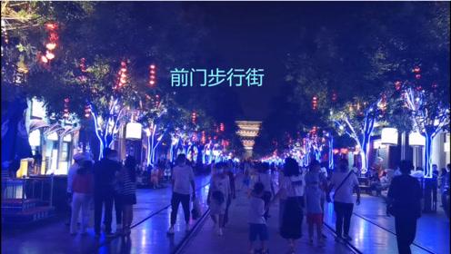北京前门步行街,晚上7点钟怎么这么多人?