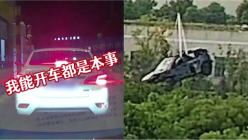 男子高速上醉驾狂喊:刺激、撞车出人命了...下一秒车冲出掉下桥