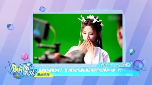 杨超越近镜头超美,肖战浴缸湿身,刘昊然:唐案三惊动日本!