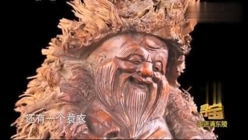寻宝:旅游时被老太太忽悠,花几千块买个木头,专家惊呼:和皇帝是同学!