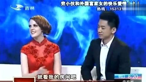 国外美女来中国震撼,以前落后印象被颠覆,直