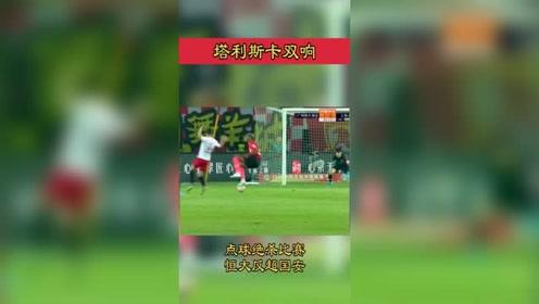广州恒大2比0战胜上海上港,反超北京中赫国安,重回中超榜首