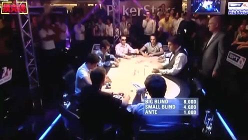 德州扑克:EPT 历届精彩手牌集锦 54