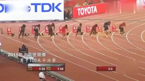 什么是速度,博尔特起跑绊了一下,但还是轻松拿了第一