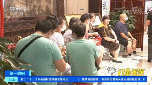 北京:餐饮堂食恢复快,热门餐厅排长队