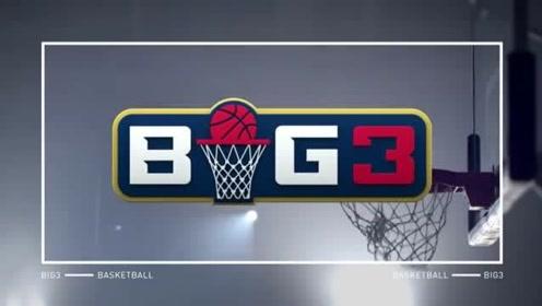 【BIG3联盟】前扣篮王理查德森征战BIG3精彩表现
