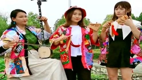 三个女人一台戏,三个漂亮的女叫花子凑一块,就更热闹了,来听听