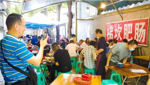 重庆一家居民楼几十年梯坎肥肠,天天饭点挤到爆,元气美食大PK