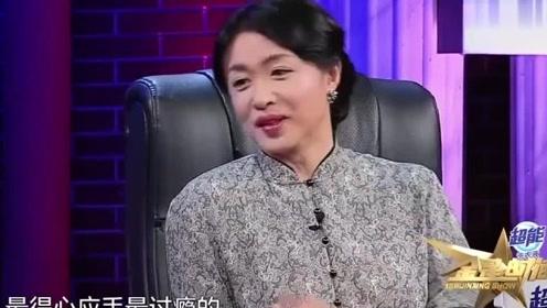 """刘奕君谈""""深刻""""角色,《父母爱情》深入人心,现场感叹演戏太难"""