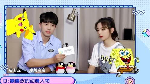 Interview: Xu Weizhou said he will star as Yang Chaoyue's daddy in the next series   Midsummer is Full of Love