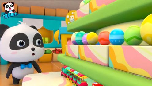 宝宝巴士:奇奇看到很多的彩蛋,不知道里面装的是什么