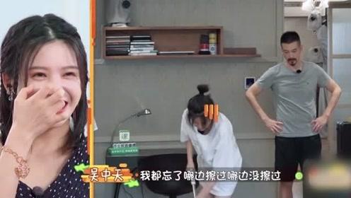 杨子姗生气了,老公故意找话题和她搭话,真是太机智了