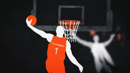 篮球赛集锦3
