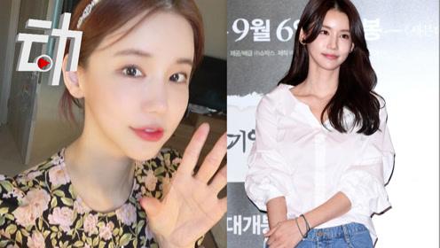韩国警方调查36岁女演员吴仁惠疑自杀事件 事发前曾晒微笑自拍