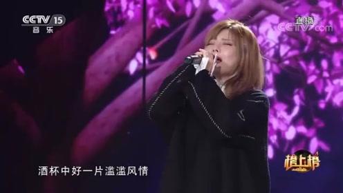 田丹含泪演唱一首《相思》催人泪下不愧为榜上音乐!
