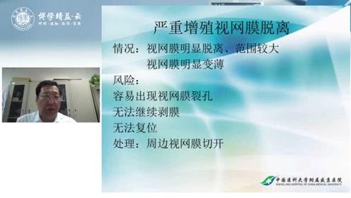 陈晓隆博士伦视频