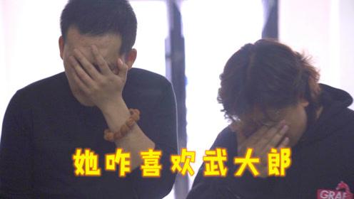 搞笑短剧:奇葩老板招到美女员工,谁知她老公一来,老板直接哭了
