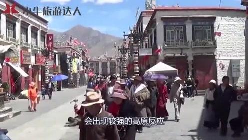 为啥去青藏高原旅游,不能洗澡喝酒?网友:明白了,保命要紧!