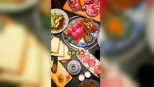 美食探店 五一广场我最爱的日式烤肉 就是这家了!